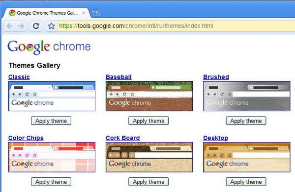 гугл хром без реклам для