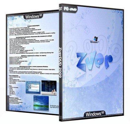 Windows xp сборка zver 2014